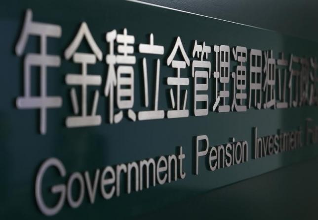 年金積立金運用のGPIF 昨年度7.9兆円の黒字