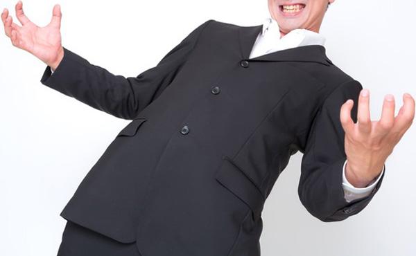 【悲報】ワイ、会社の強化指定社員に選ばれる
