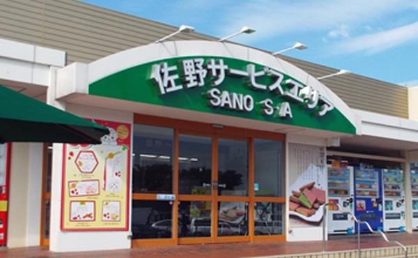 「社長にはついていけません。退陣を」…東北道・佐野SA従業員が声明文残し営業休止…