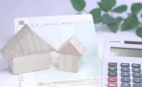 住宅ローン金利 過去最低水準に引き下げへ