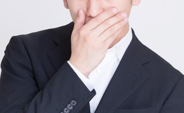 就活生の9割が「ブラック企業」を意識 民間調査(残りの1割大丈夫か?)