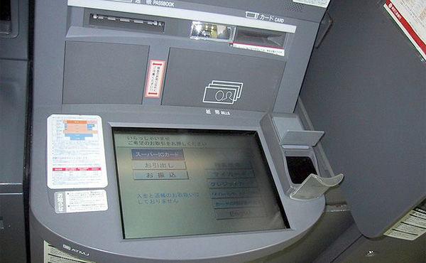 14億円ATM不正引き出し 全国初の逮捕者「暗証番号すべて同じ」と供述