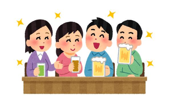 街コン、男性8000円、女性2000円 ← これ