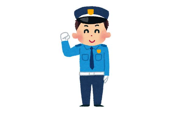 ワイ「あっ、警備員です!月収21万円です!」 お前ら「草」 ワイ「なお、1日の実働時間10分w」