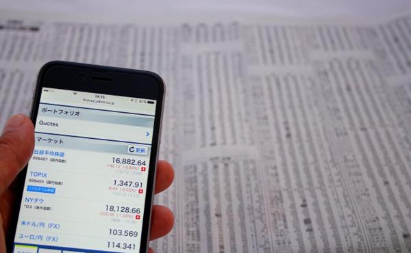 株取引だけで生活してるけど何か質問とかあるの?
