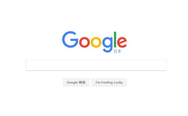 【IT】グーグルCEO、報酬額223億円は業界でも突出