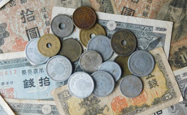 なんか高そうな古銭見つけたから晒す