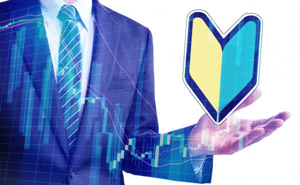 株式投資を1月から始めた結果ww