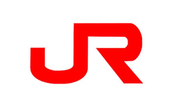 JR九州、4割が「不採算区間」 自治体と協議の可能性
