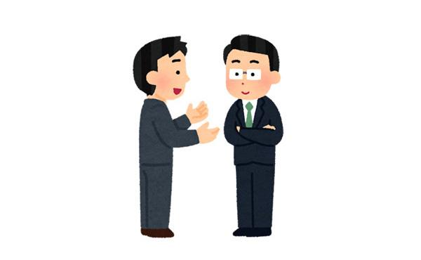 ワイ「転職したいので辞めます」会社「ええけど退職後2年は競合他社に転職禁止やでw」
