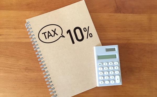 子供の頃まさか消費税10%まで行くとは思ってなかったよな