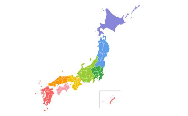 東京都と地方の年収格差エグくて草wwwww