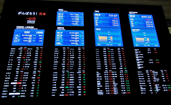 株式投資への増税が2019年度税制改正で浮上、軽減税率の財源確保で