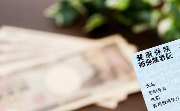 国民健康保険の保険料上限額 来年度から2万円引き上げへ