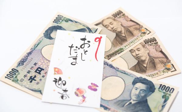 孫へのお年玉 平均7700円 「東高西低」