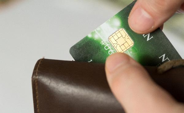 クレジットカード、借金だった