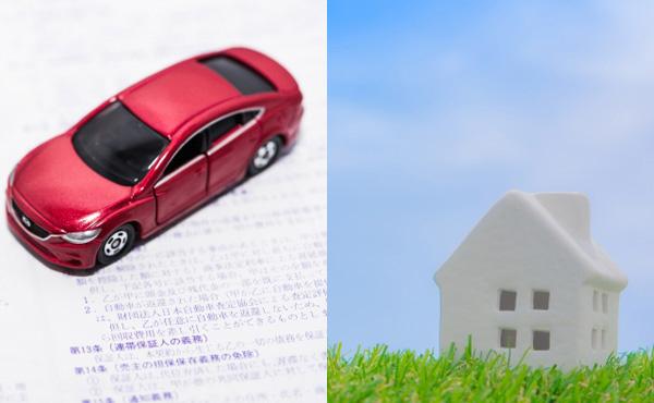 車とか家ってクレジットカードとか電子マネーで買えるの?