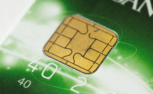 クレジットカードって借金なんやろ?