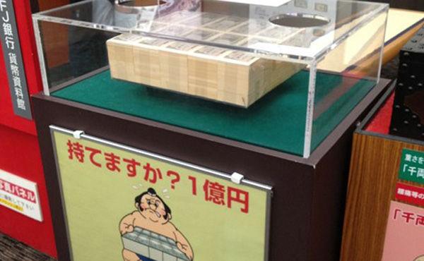 【悲報】一億円が紙切れにしか見えない男が登場、格差ココに極まる