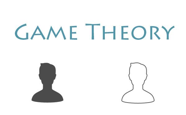 ゲーム理論にある唯一の欠点