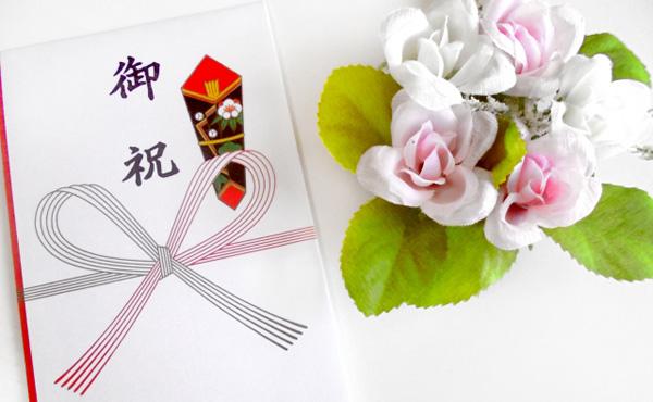 ワイ「結婚式のご祝儀?2万円ぐらい入れようか」謎の敵「偶数はマナー違反!」→