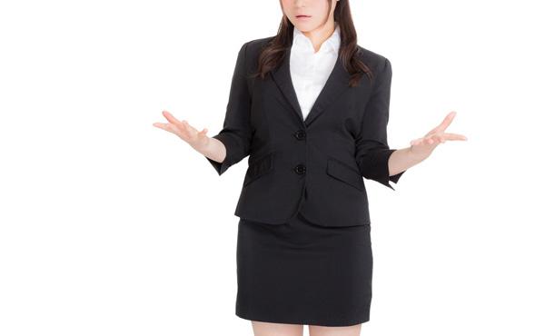 月給17.5万円、昇給賞与退職金なしの営業職ってどぉ?