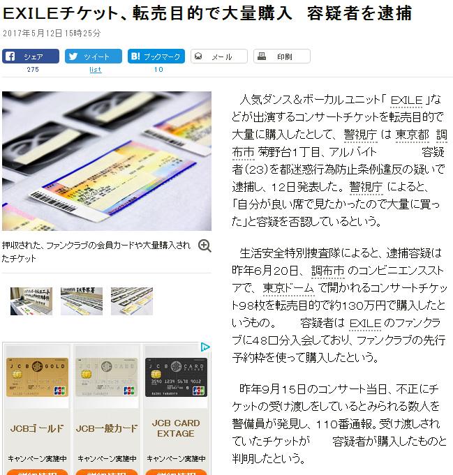 news0