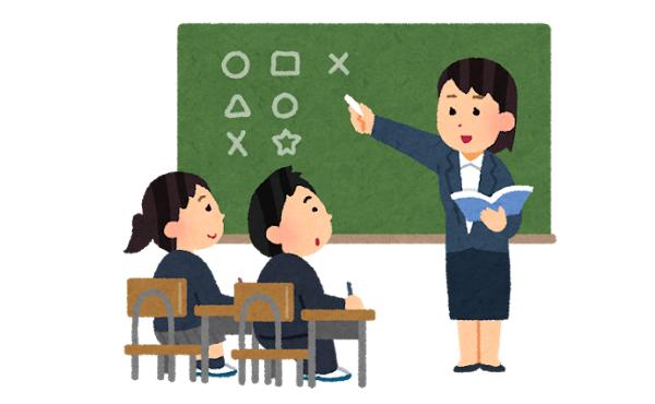 お前ら「投資の授業やれ!」→2022年度から家庭科で導入