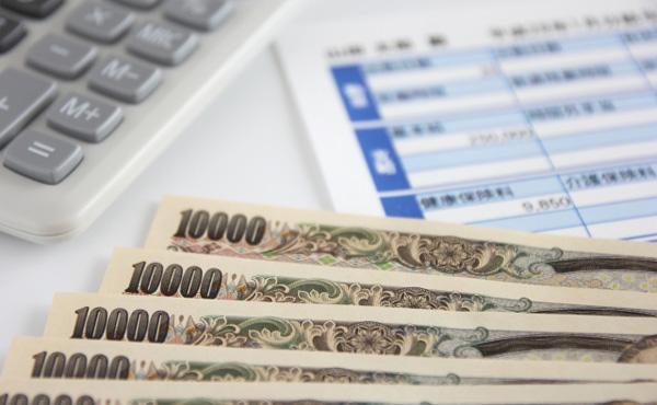 今月の給与明細見たら控除額5万5千円も引かれてるんやが…
