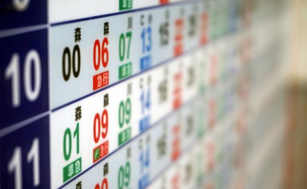 【台風10号】JRの計画運休発表 ネット評価「去年の教訓生きてる」