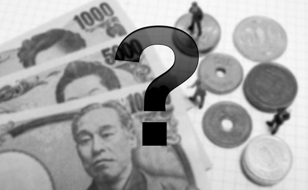 「定年までに貯金3000万円必要」はホント? 破産しない老後設計のコツ
