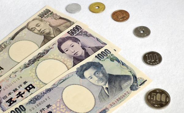 円資産しか持ってないやつおる?