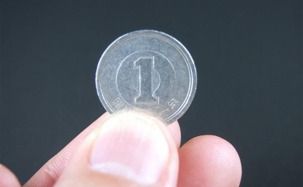 スカッとジャパンで「大量の1円玉で支払ってムカつく店員を撃退」って話あったけど…