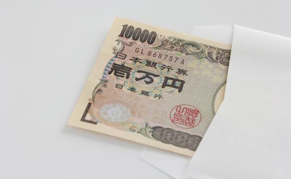 【訃報】ワイ、15日間を1万円で過ごさないといけない