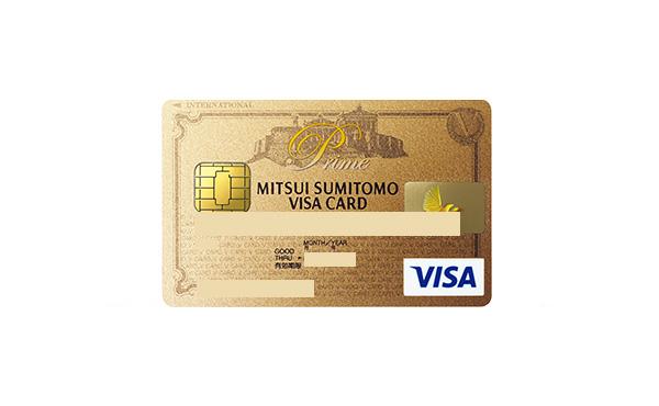 ゴールドカードってダサくね?(´・ω・`)一般カードのがいい