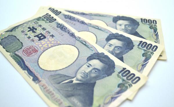 1日の食費って3000円くらいだよな?