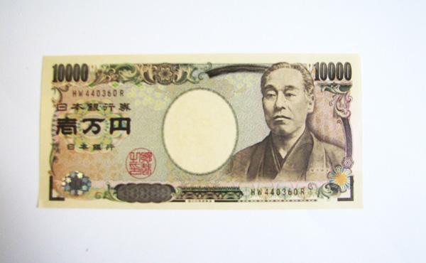 TOKIOのメンバーが1ヶ月1万円生活したらありそうなこと