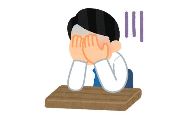 【悲報】旦那氏、もう働けないwwwww