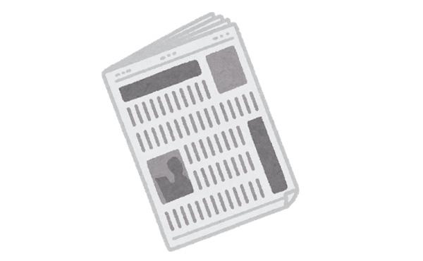 【新聞離れ】 スクープ! 朝日新聞が遂に500万部割れ 実売は 「350万部以下」か