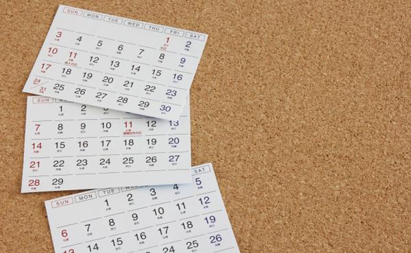 働き方改革法案、4月1日から有給休暇5日義務化へ 違反した経営者に懲役6ヶ月