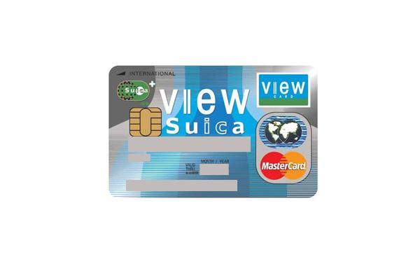 コスパ最強のクレジットカードって何だかんだでviewSuicaだよな?