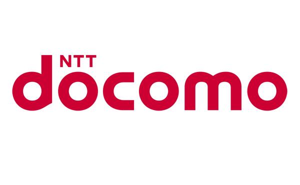 NTTドコモ、来年度から通信料を2~4割値下げへ
