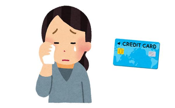 38歳主婦、クレジットカードの返済が毎月14万円で限界です。リボ払いにすべきでしょうか?