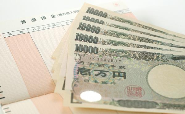 【悲報】ワイ、年収500万あるのにボーナス以外貯金できない