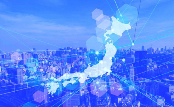 東京圏→地方移住・起業で最大300万円補助 政府方針