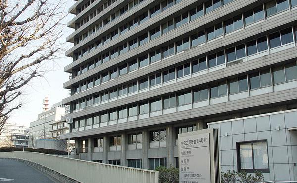 金融庁、「老後2000万円」報告書の撤回を決定 「今後は報告書を議題としない」