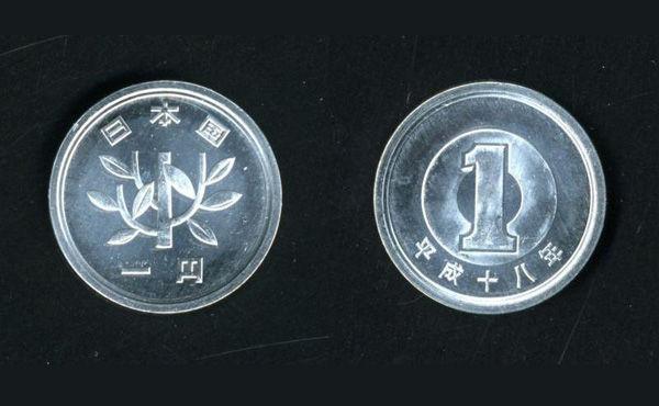 「1円玉」はなくなるのか 電子マネー増えて発行枚数が激減