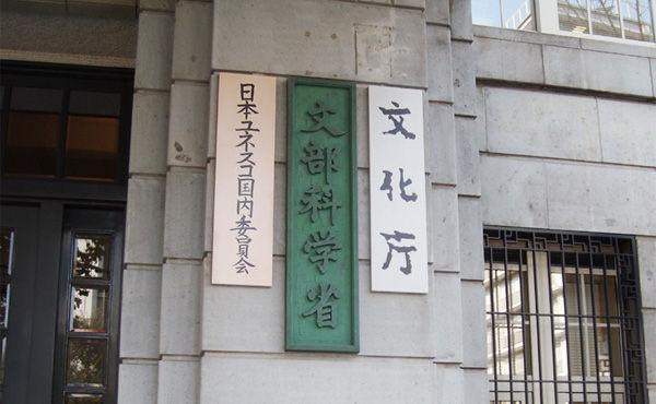 奨学金返済、年収が少ない場合は月2千円から 文科省が所得連動案検討
