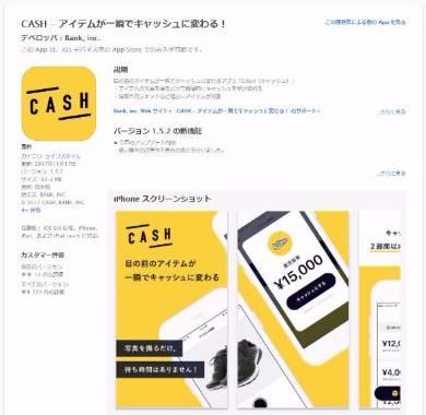 yx_cash