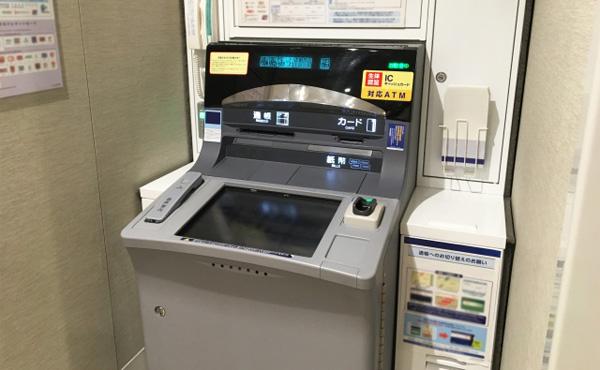 ATMでおろした金忘れてきたwwwwwwww